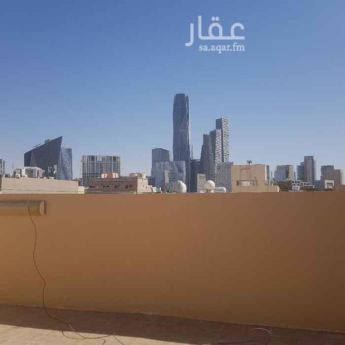 فيلا للإيجار في شارع احمد بن صفوان ، حي العقيق ، الرياض ، الرياض