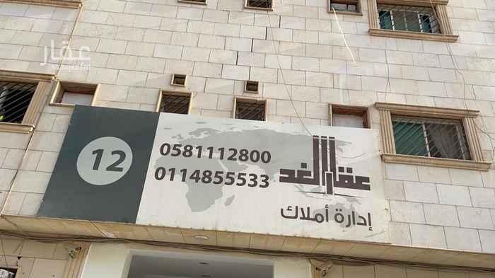 شقة للإيجار في حي ، شارع الأمير سلمان بن محمد بن سعود ، حي الصحافة ، الرياض