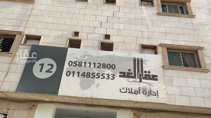 شقة للإيجار في شارع الأمير سلمان بن محمد بن سعود ، حي الصحافة ، الرياض ، الرياض