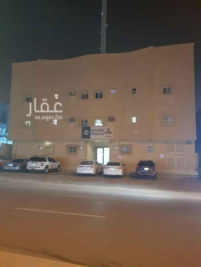 شقة للإيجار في حي ، شارع الامير ناصر بن سعود بن فرحان ال سعود ، حي الصحافة ، الرياض ، الرياض