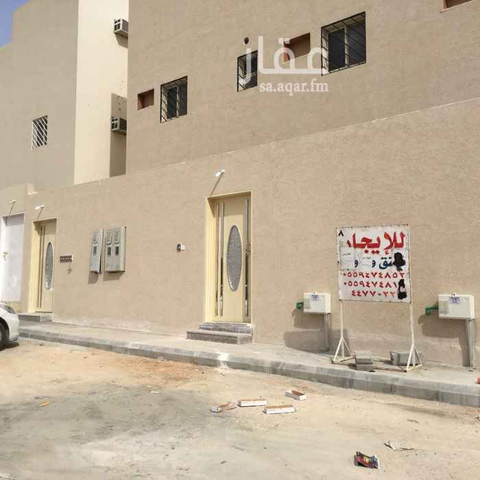 شقة للإيجار في العزيزية, الرياض