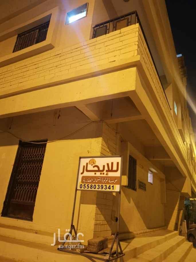عمارة للإيجار في شارع شكيب ارسلان ، حي الخالدية ، الرياض ، الرياض