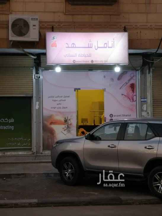 محل للبيع في شارع الامير سعد بن عبد العزيز ، حي مدينة العمال ، الدمام