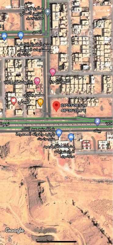 أرض للبيع في شارع عبدالرحمن الافريقي ، حي ظهرة نمار ، الرياض ، الرياض
