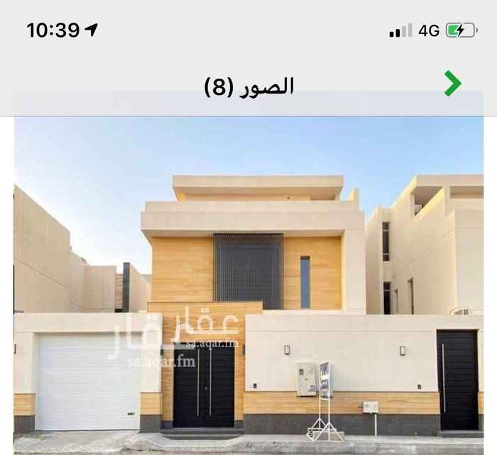 فيلا للبيع في شارع انس ابن مالك ، حي الملقا ، الرياض ، الرياض