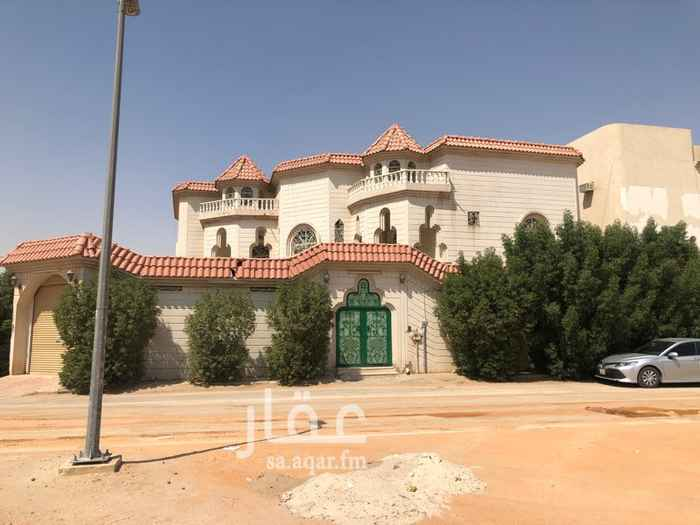 شقة للإيجار في شارع الزميقة ، حي الجنادرية ، الرياض