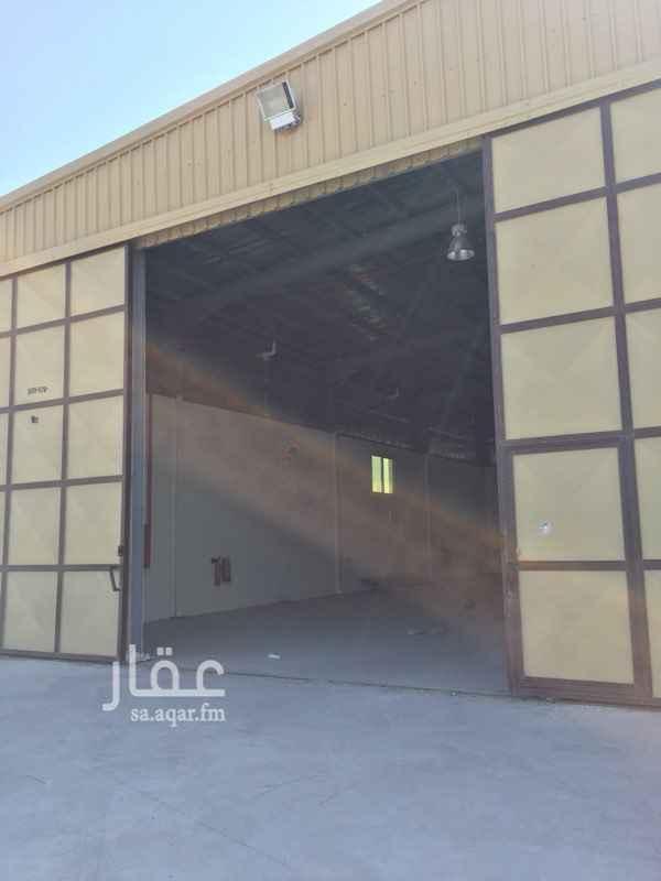 مستودع للإيجار في شارع ابو بكر الرازي, الصناعية, الدمام