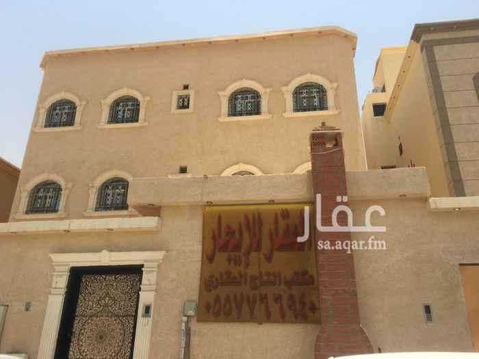 شقة للإيجار في شارع الحاتمي ، حي الندوة ، الرياض ، الرياض
