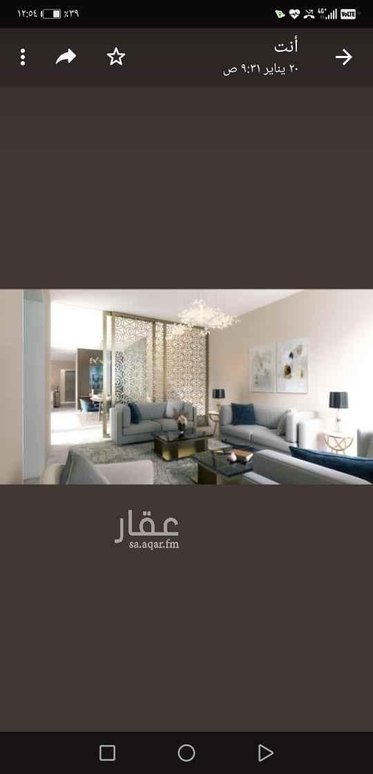 شقة للبيع في شارع الالبيري ، حي العريض ، المدينة المنورة ، المدينة المنورة