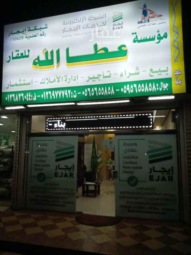 شقة للإيجار في شارع صالح جودت ، حي السلامة ، جدة
