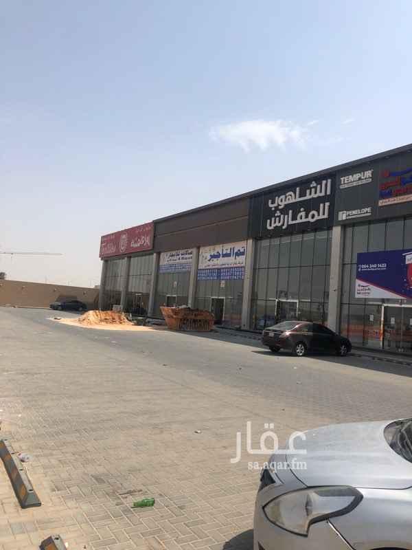 محل للإيجار في طريق الملك فهد الفرعي ، حي الملقا ، الرياض ، الرياض