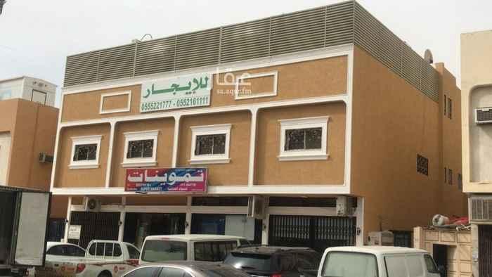 عمارة للبيع في شارع الامير مقرن بن عبدالعزيز ، حي المرسلات ، الرياض ، الرياض
