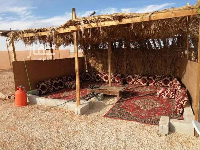 مخيم للإيجار في الرياض ، رماح