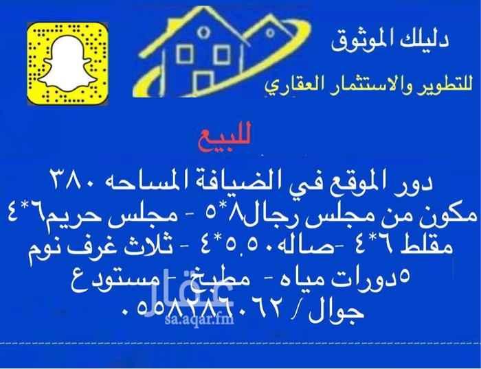 بيت للبيع في شارع صلاح الدين ، خميس مشيط