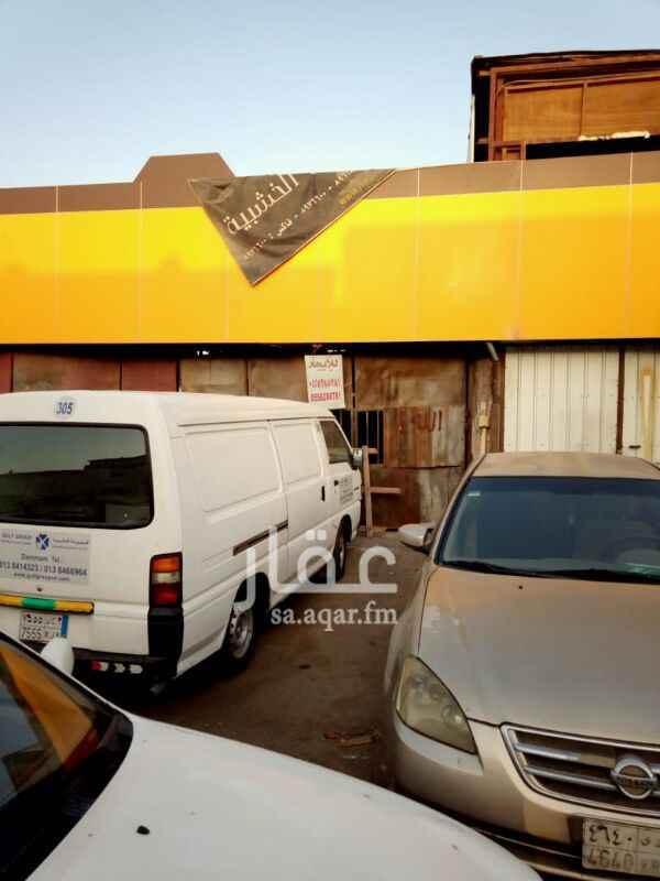 مستودع للإيجار في شارع مكة المكرمة ، حي صناعية الثقبة ، الخبر