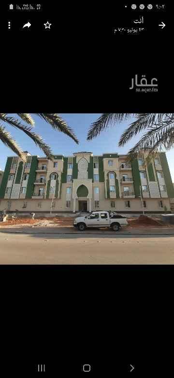شقة للبيع في شارع جبل مره ، حي قرطبة ، الرياض ، الرياض