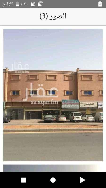 محل للإيجار في شارع البلقاء ، حي المونسية ، الرياض