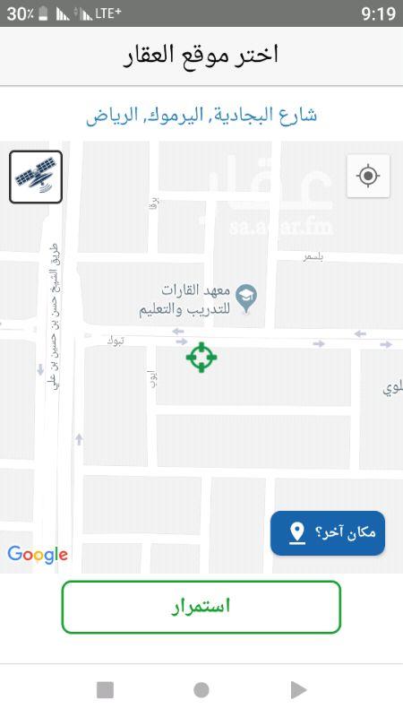 أرض للبيع في شارع تبوك ، حي اليرموك ، الرياض