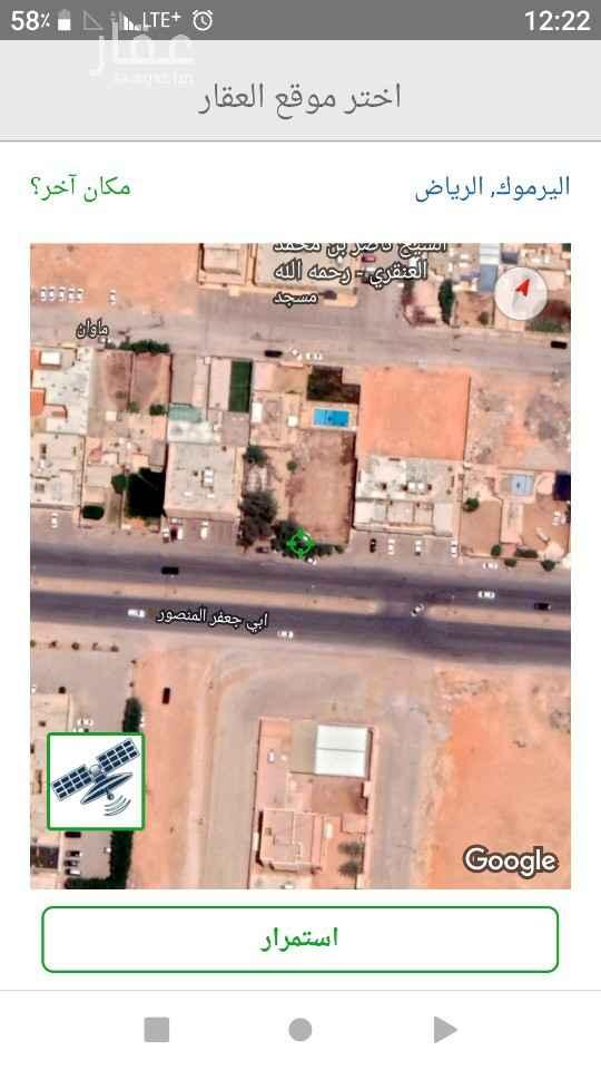أرض للبيع في شارع ابي جعفر المنصور ، حي اليرموك ، الرياض