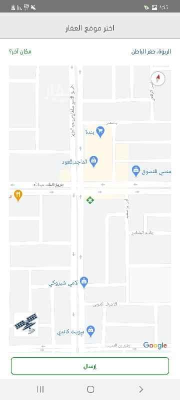 أرض للإيجار في شارع الامير سلطان بن عبد العزيز ، حي الفيصلية ، حفر الباطن ، حفر الباطن