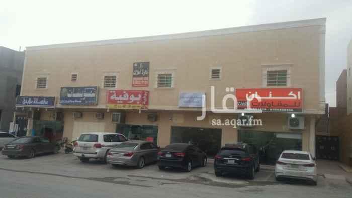 عمارة للبيع في شارع الافضلي ، الرياض
