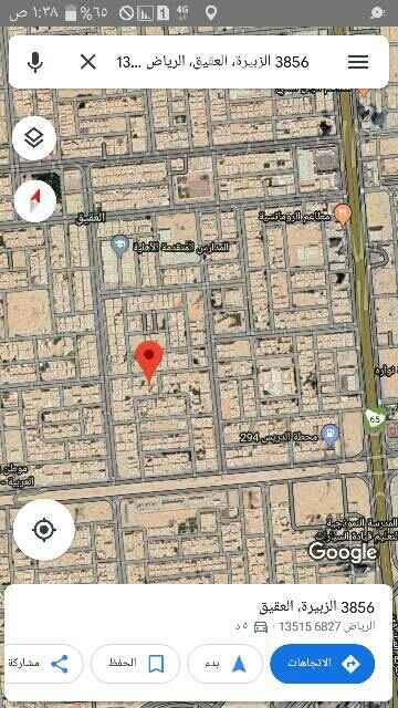 أرض للبيع في شارع الزبيرة ، حي العقيق ، الرياض