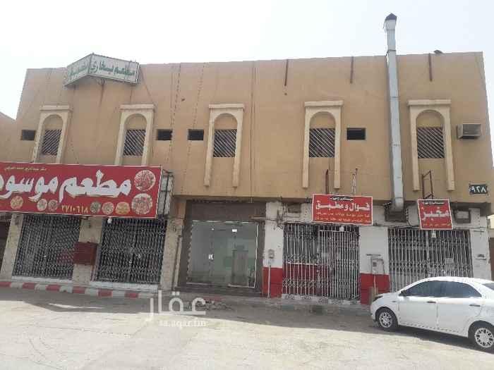 عمارة للبيع في طريق ديراب الفرعي ، حي ديراب ، الرياض ، الرياض