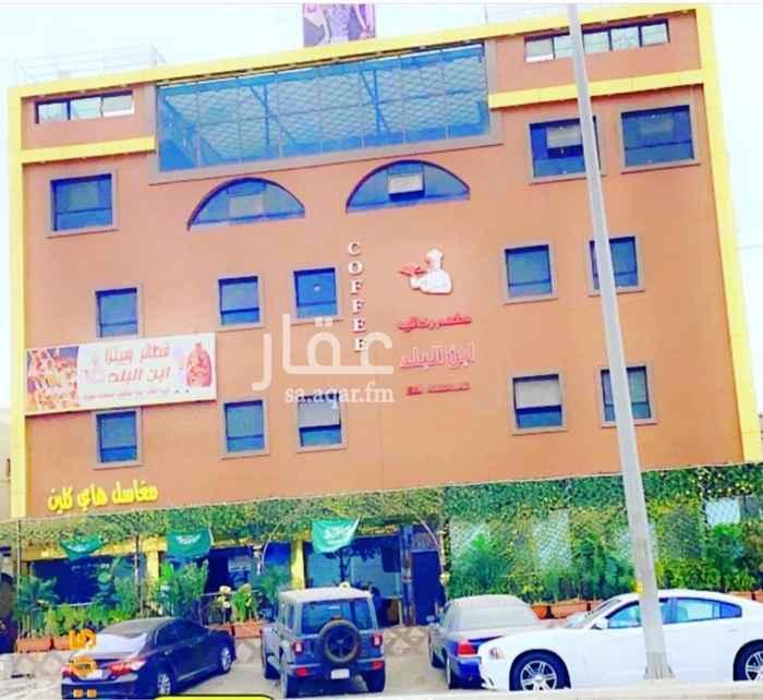 عمارة للبيع في حي المنار ، جدة ، جدة