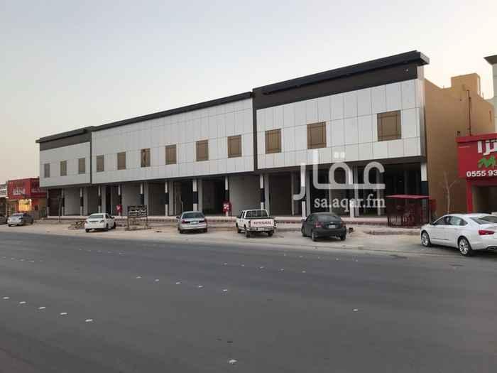 عمارة للبيع في طريق الشيخ حسن بن حسين بن علي ، حي قرطبة ، الرياض