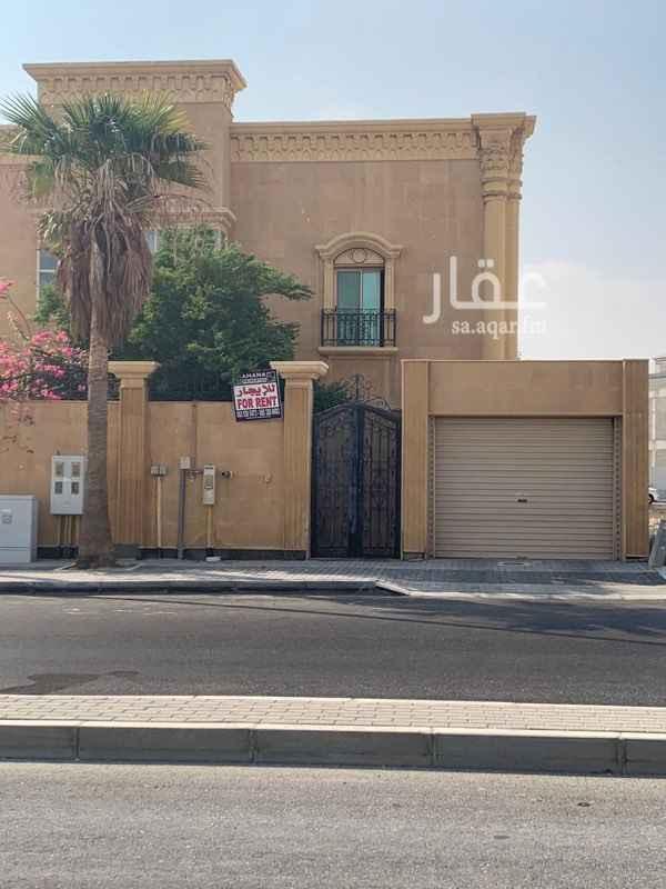 فيلا للإيجار في حي ، شارع أبو الفرج بن الجوزي ، حي الدوحة الجنوبية ، الظهران ، الدمام