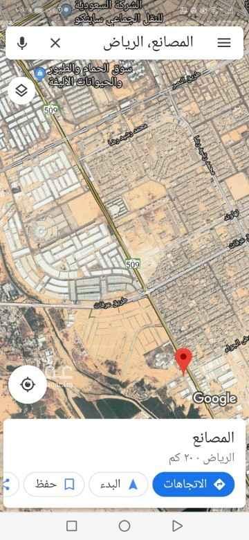 أرض للبيع في حي المصانع ، الرياض ، الرياض