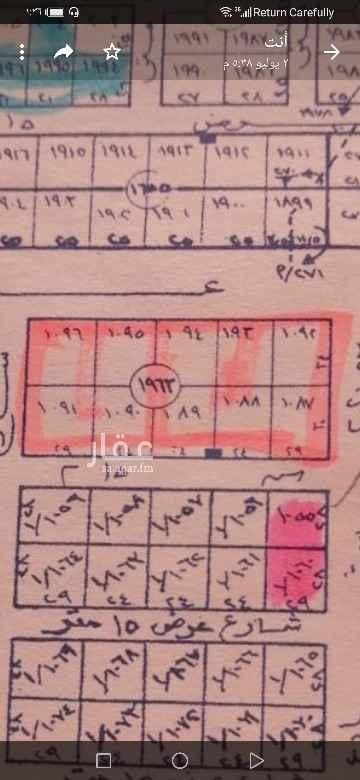 أرض للبيع في شارع القشاشية ، حي الندى ، الرياض ، الرياض