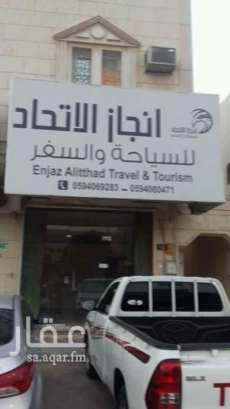 محل للإيجار في شارع الامير سعود بن عبد العزيز ال سعود الكبير ، حي القدس ، الرياض