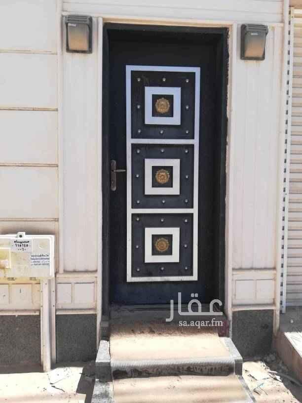 غرفة للإيجار في الرياض