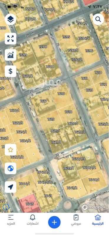 أرض للبيع في شارع رقم 253 ، حي الملقا ، الرياض ، الرياض