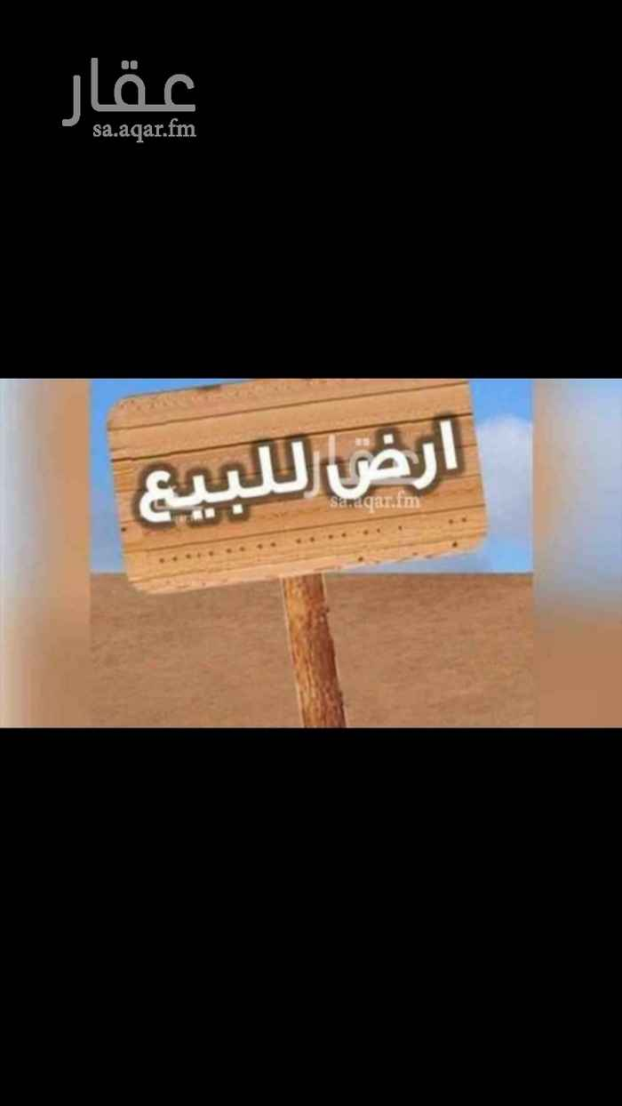 أرض للبيع في حي كدي ، مكة ، مكة المكرمة