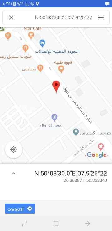 أرض للإيجار في شارع اسماعيل بن اويس ، حي بدر ، الدمام