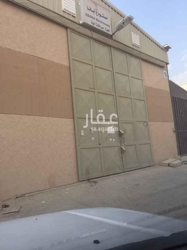 مستودع للإيجار في شارع ابي بكر الجلال ، حي الدار البيضاء ، الرياض