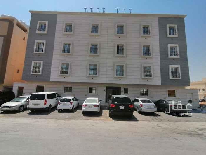 شقة للبيع في شارع النبراس ، حي ظهرة لبن ، الرياض ، الرياض