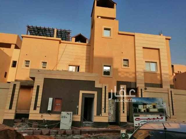 فيلا للبيع في شارع أبو سعيد النقاش ، حي العوالي ، الرياض