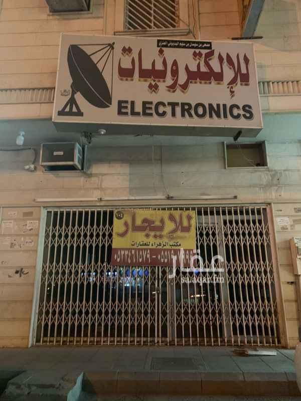 محل للإيجار في شارع الشيخ عبدالعزيز بن عبدالرحمن بن بشر ، حي الخليج ، الرياض
