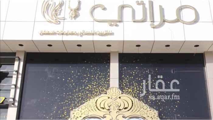 محل للبيع في الرياض ، حي اليرموك ، الرياض