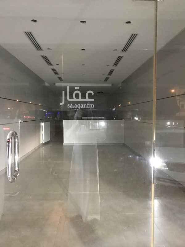 محل للإيجار في شارع النجاح ، حي اليرموك ، الرياض ، الرياض