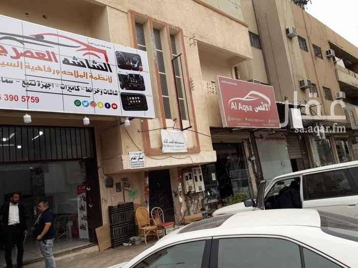 عمارة للبيع في شارع عبدالوهاب بن يوسف ، حي العمل ، الرياض ، الرياض