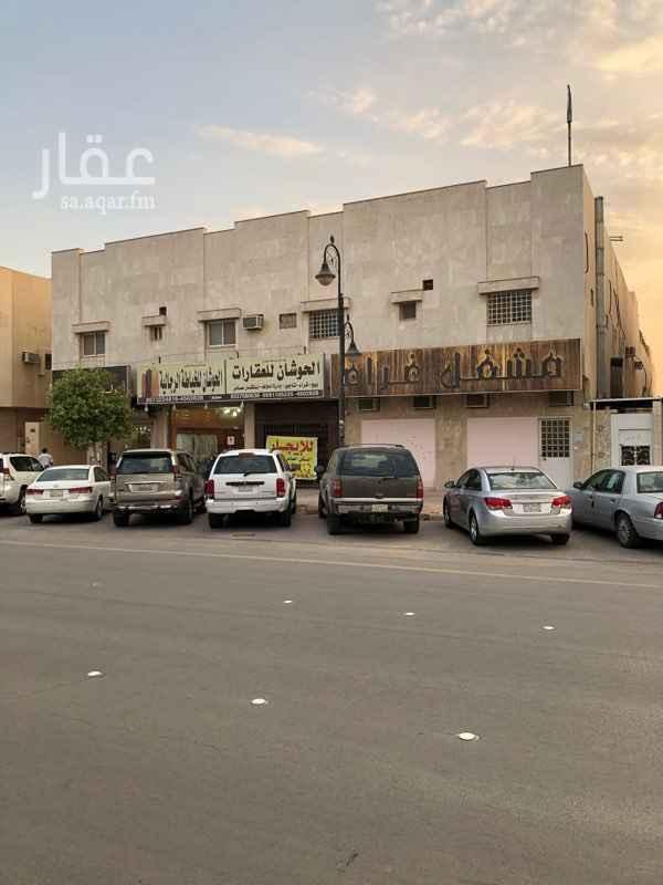 عمارة للبيع في شارع ظبية بنت البراء ، حي المصيف ، الرياض ، الرياض