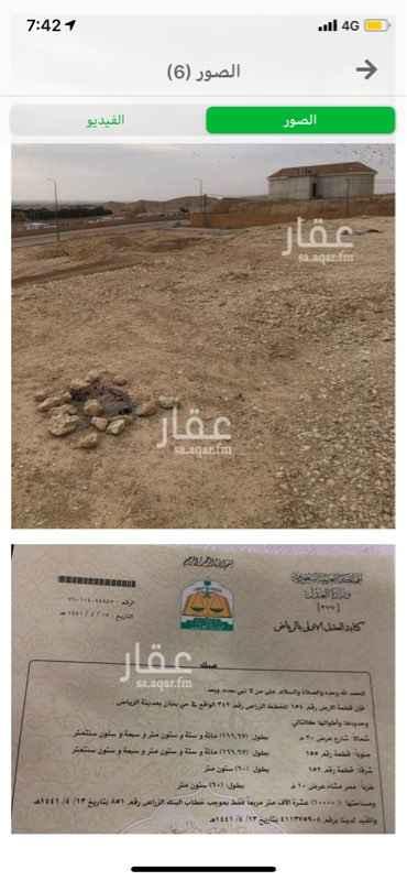 أرض للبيع في شارع محمد بن سالم ، حي بنبان ، الرياض ، الرياض