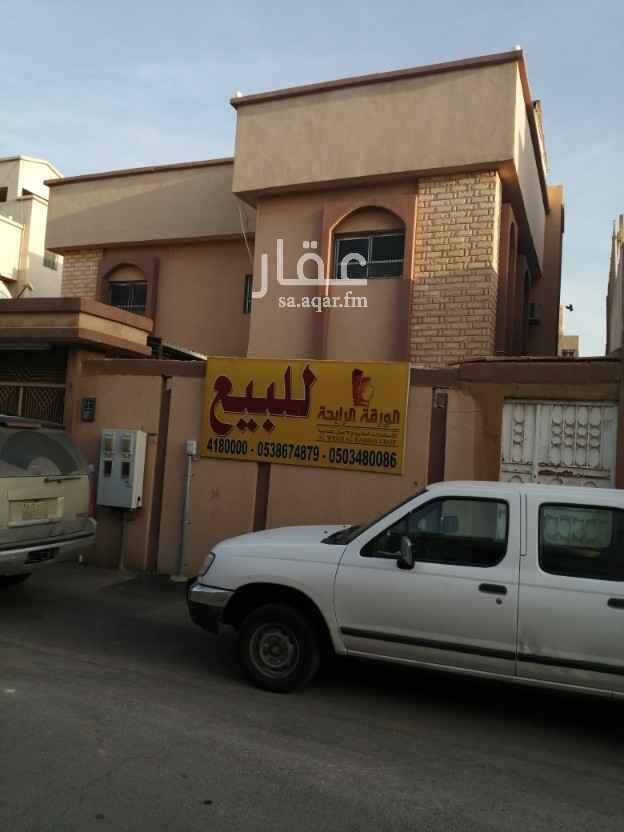 فيلا للبيع في شارع السمعاني ، حي الزهرة ، الرياض ، الرياض