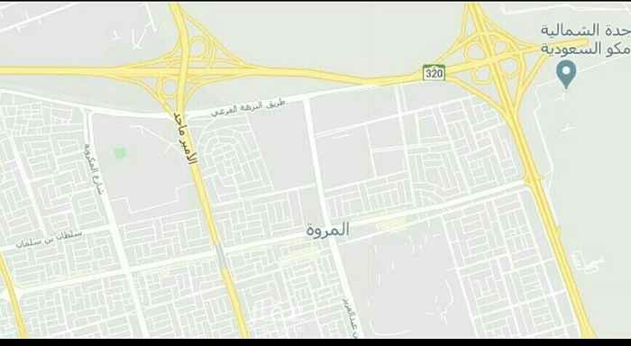 أرض للبيع في شارع الانقري ، حي المروة ، جدة ، جدة