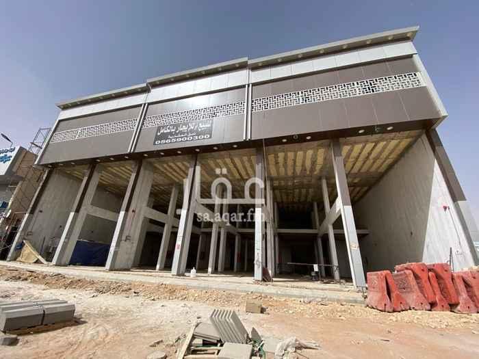 عمارة للإيجار في طريق الملك عبدالعزيز ، حي العارض ، الرياض ، الرياض