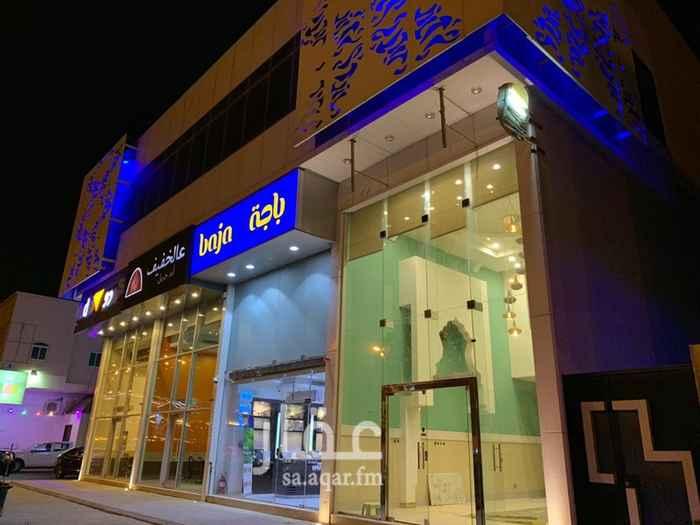 محل للإيجار في شارع ابي بكر الصديق الفرعي ، حي الواحة ، الرياض